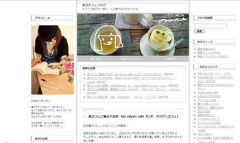 tokyocafeblog.jpg